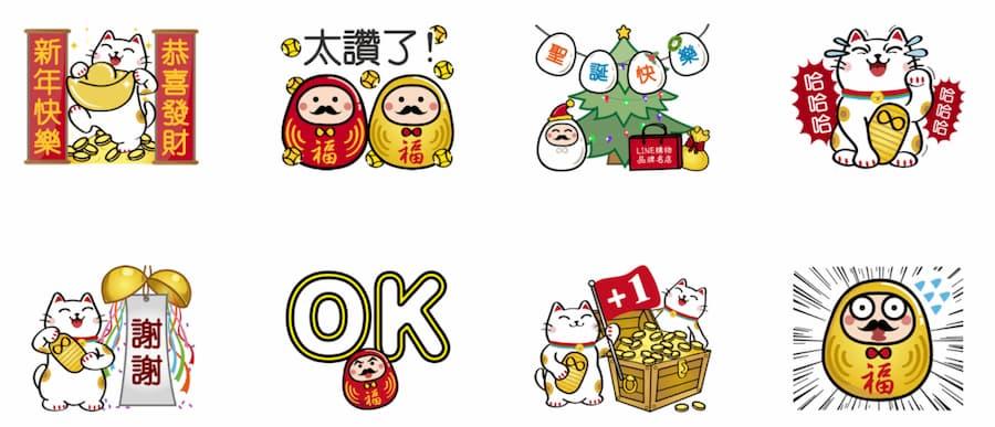 跨年超實用4組「Happy New Year」LINE免費貼圖下載