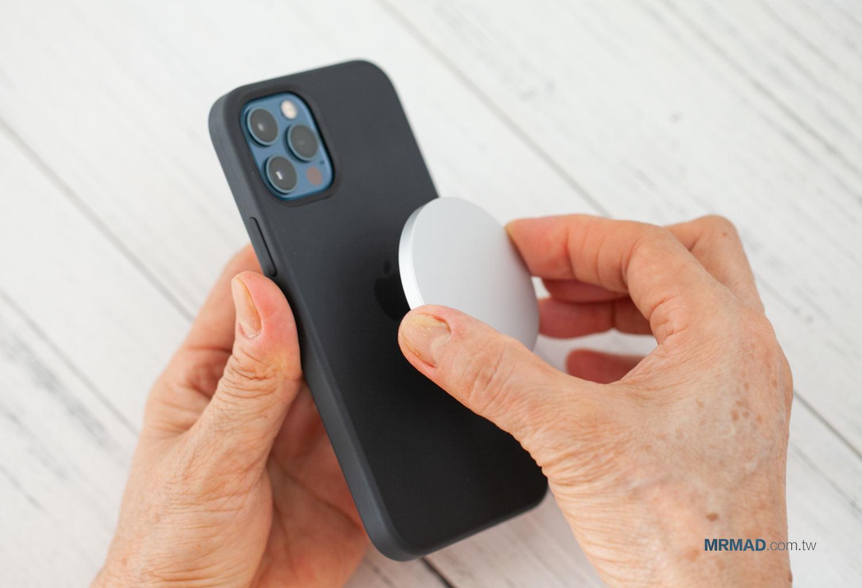 MagSafe 充電器磁吸超強1