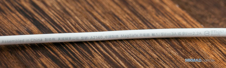 Apple MagSafe 充電器開箱:簡約、迷你、優雅6