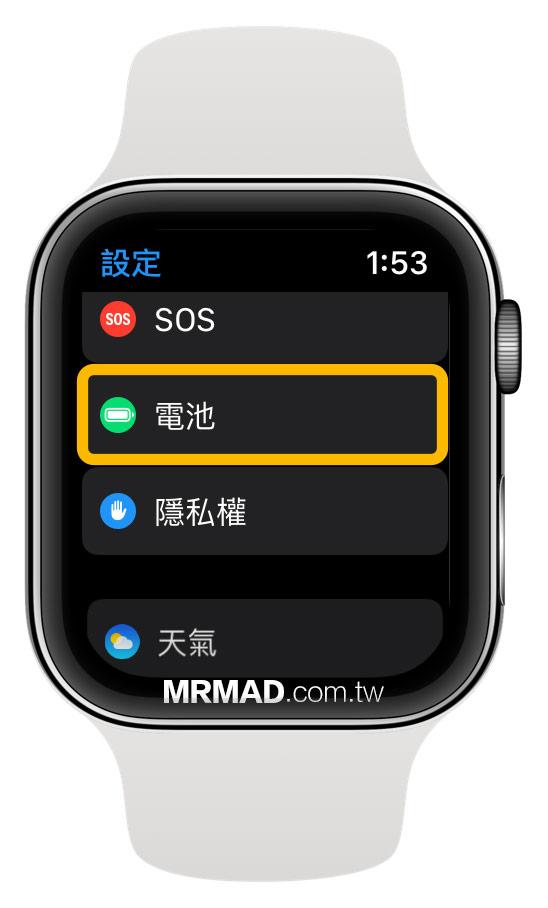 如何查詢Apple Watch 電池健康度1