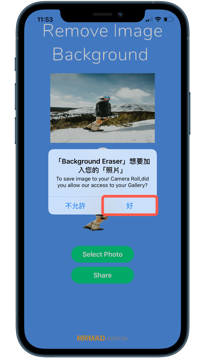 iPhone免費去背工具 Background Eraser 快速、強大超方便