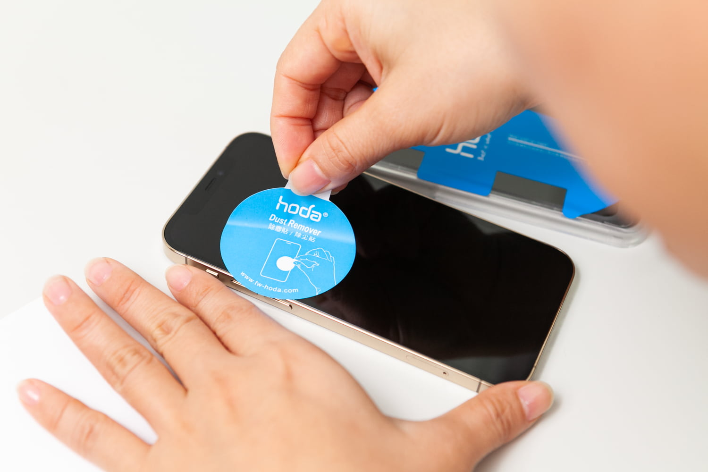 iPhone 12 hoda 藍寶石保護貼開箱11