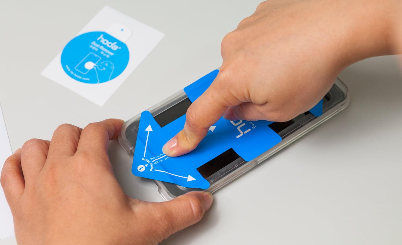 iPhone 12 hoda 藍寶石保護貼開箱13