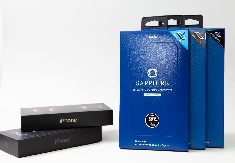 iPhone 12 hoda 藍寶石保護貼開箱