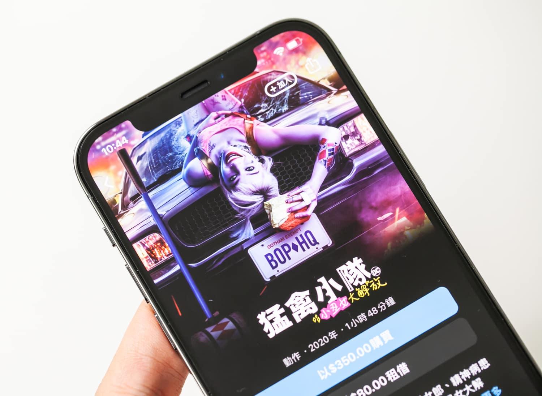 iPhone 12 hoda 藍寶石保護貼開箱23