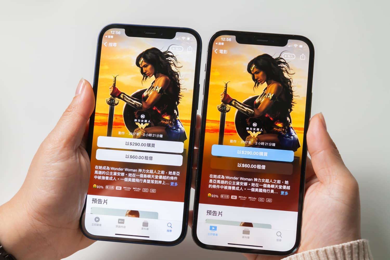 iPhone 12 hoda 藍寶石保護貼開箱24