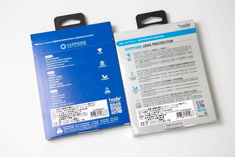 iPhone 12 hoda 藍寶石鏡頭貼開箱1