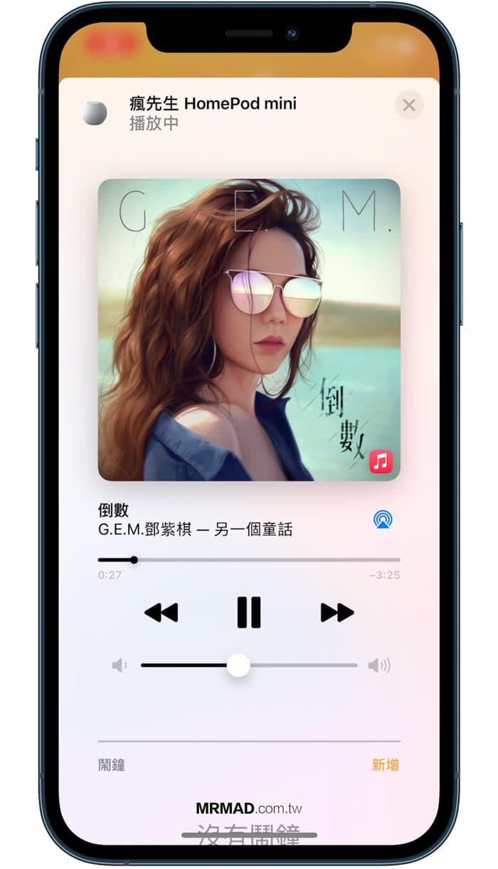 HomePod mini接力播放:必學5招隱藏音樂不中斷技巧