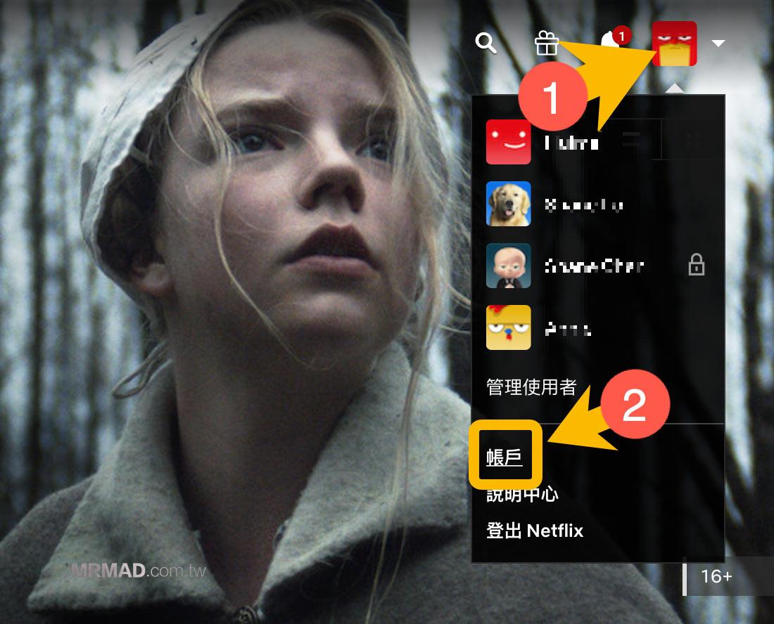 Netflix高畫質1080p怎麼設定?啟動Safari和Edge高畫質關鍵