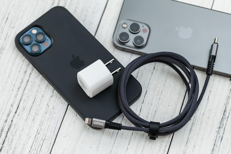 IDMIX P20 小而美PD快充頭開箱,性價比超高iPhone 12 快充組