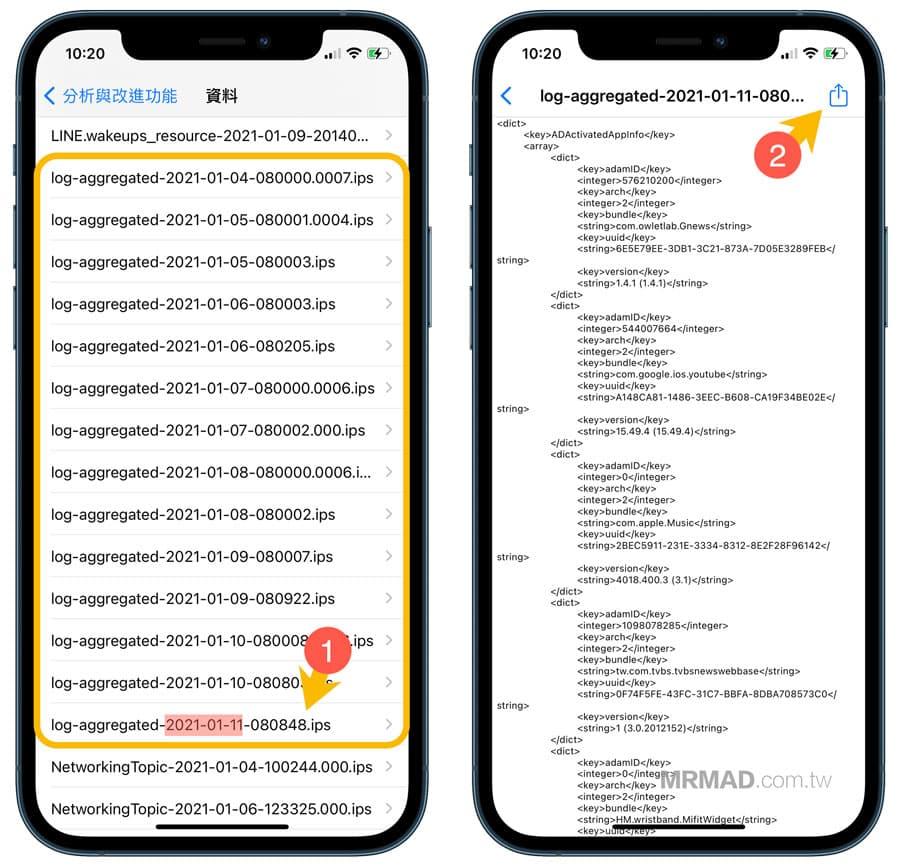 iOS 14電池壽命捷徑腳本使用教學1