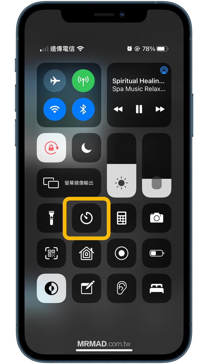 iPhone音樂自動停止播放教學,睡前聽助眠音樂必學招式