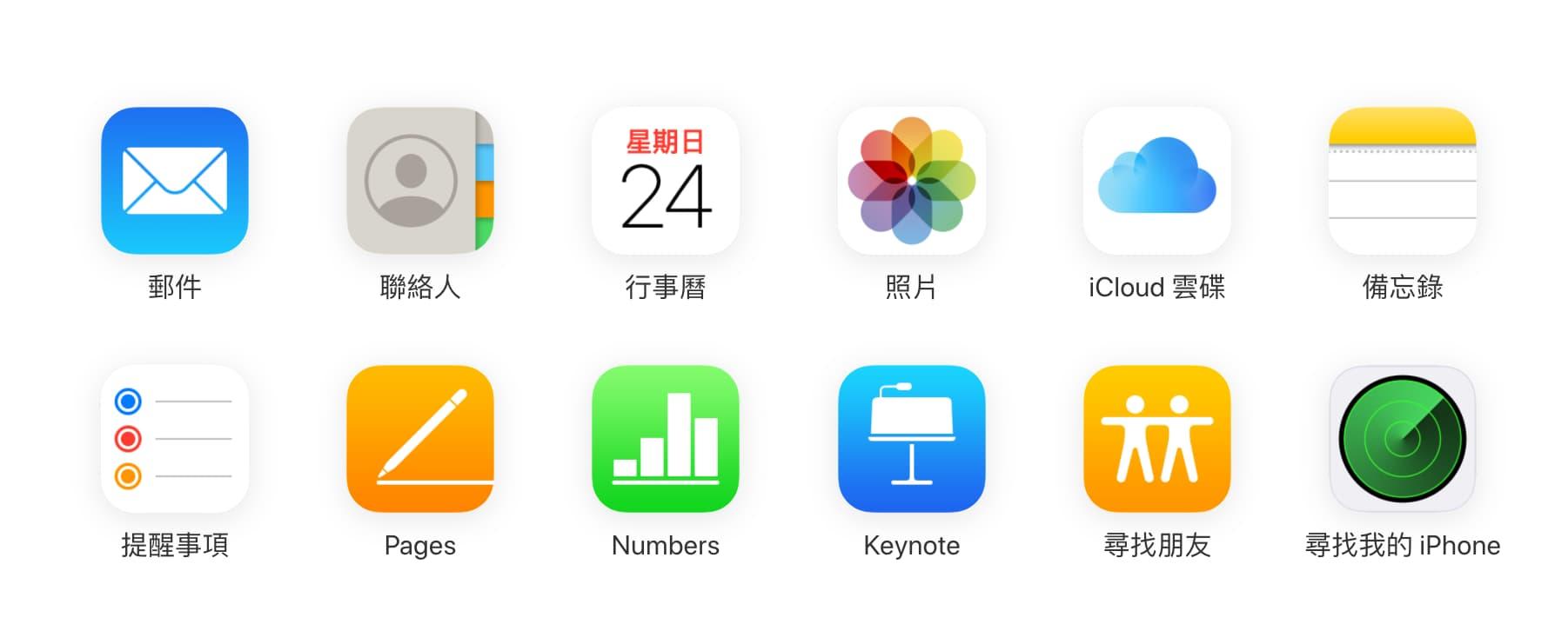 iPhone 或 iPad 遺失後該怎麼處理1