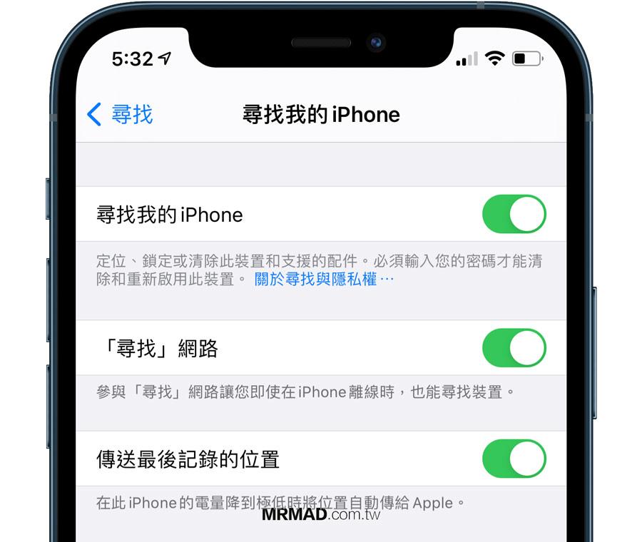 尋找我的iPhone 怎麼開