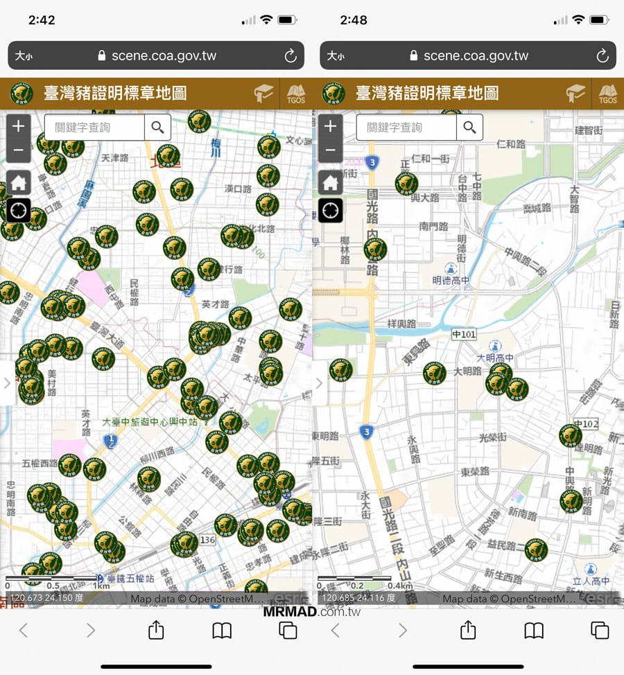 台灣豬證明標章地圖(官方版)查詢教學