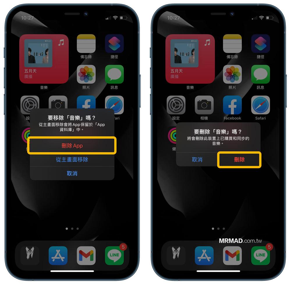 將 iPhone 的 Siri 預設音樂播放改為 Spotify 方法