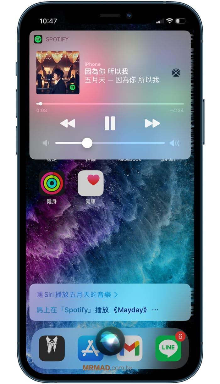 將 iPhone 的 Siri 預設音樂播放改為 Spotify 方法1