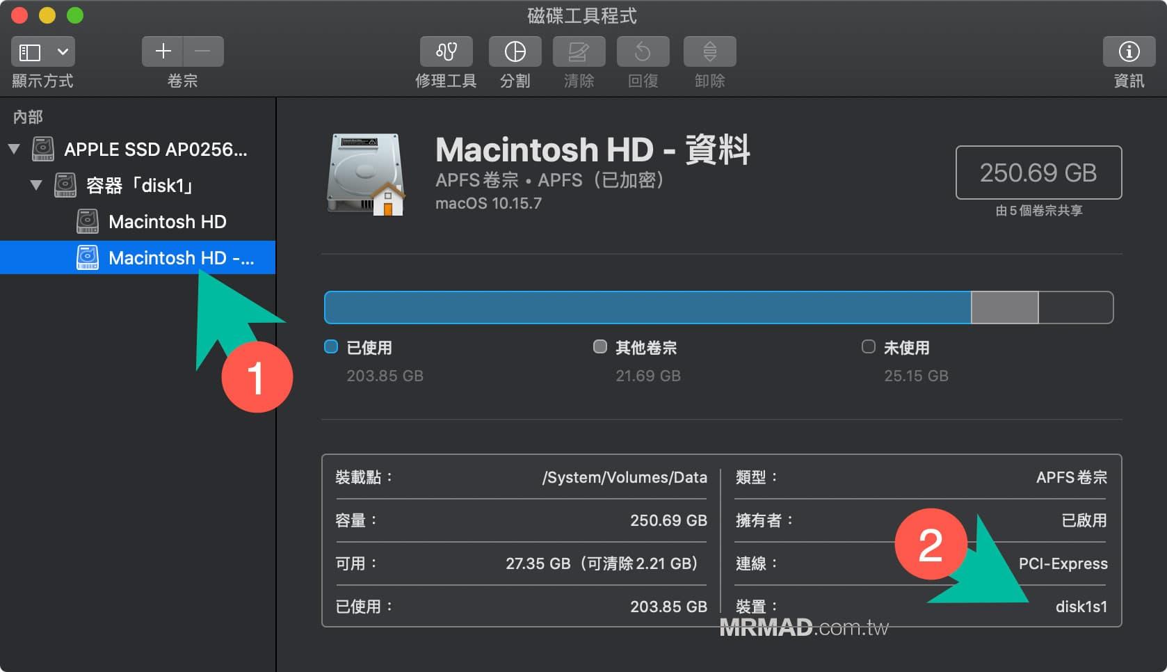 檢查macOS SSD壽命教學4