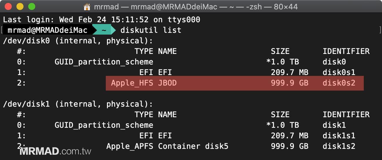 檢查macOS SSD壽命教學3