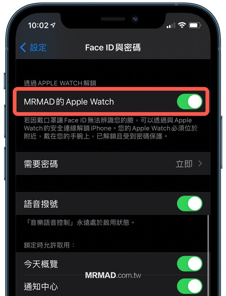 支援戴口罩可透過 Apple Watch 解鎖 iPhone
