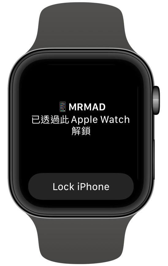 iOS 14.5支援戴口罩可利用 Apple Watch 解鎖 iPhone1