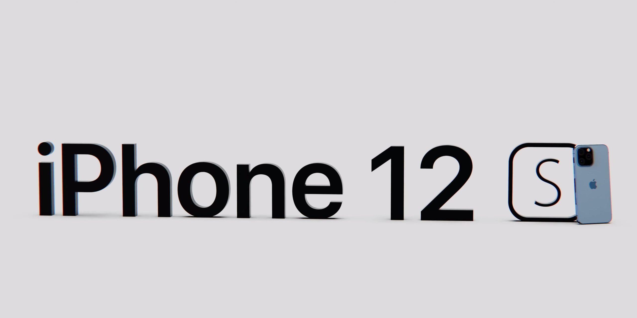 2021 款 iPhone 外觀與命名1