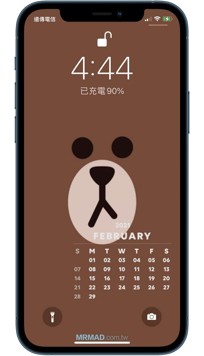 製作 LINE 桌布日曆方法2