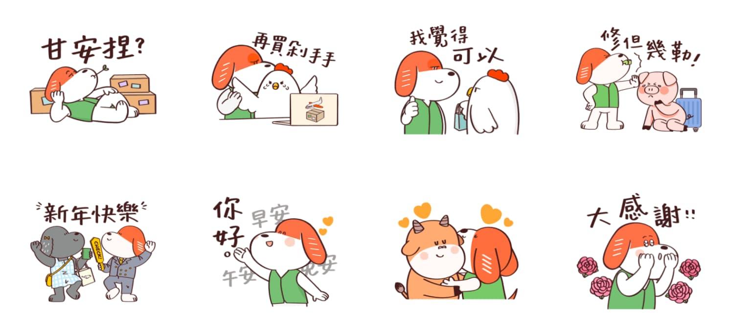 檢疫犬貝果×跨境網購也要注意檢疫規定