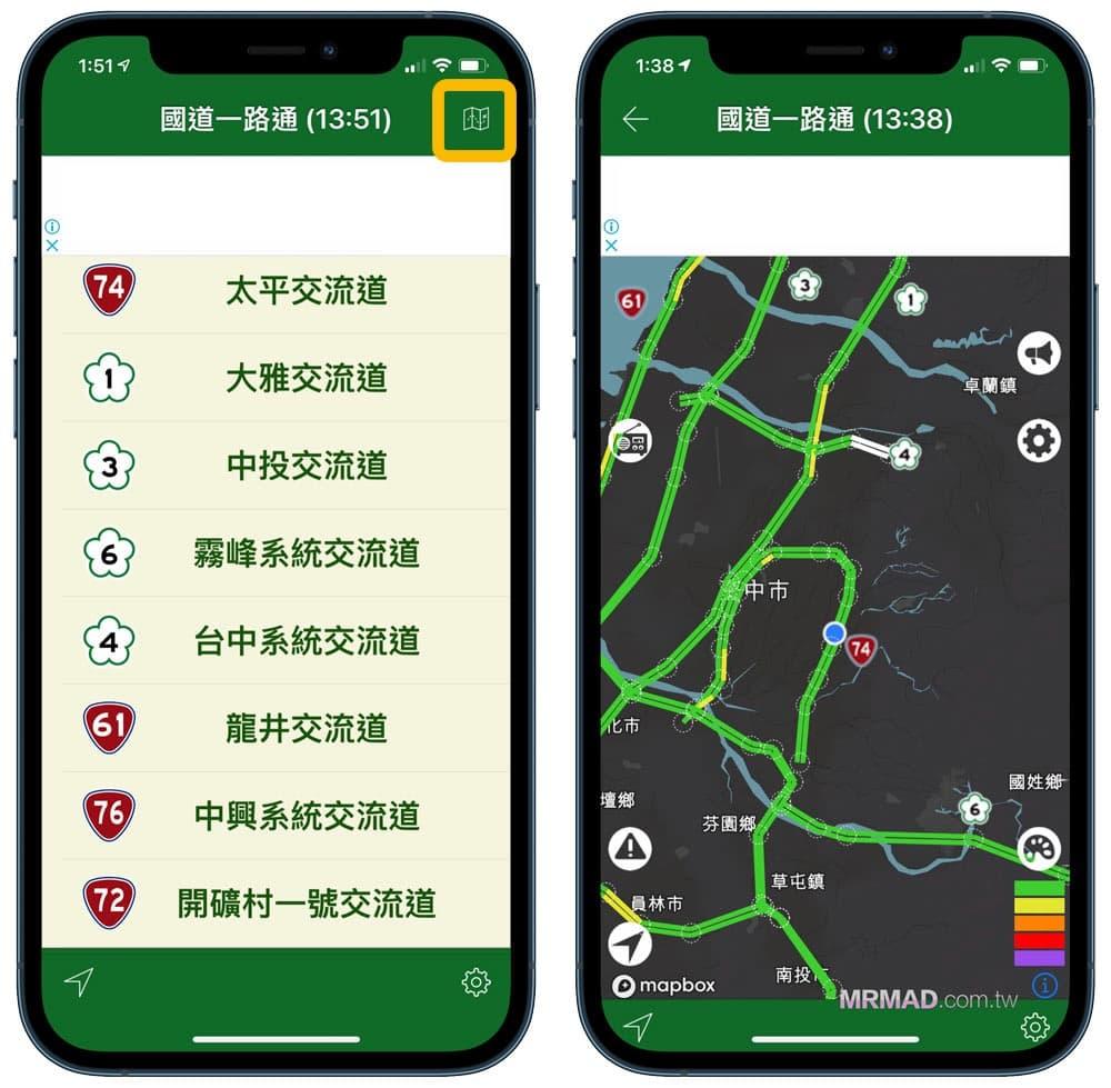 國道交流道清單、沿線資訊及車速模式