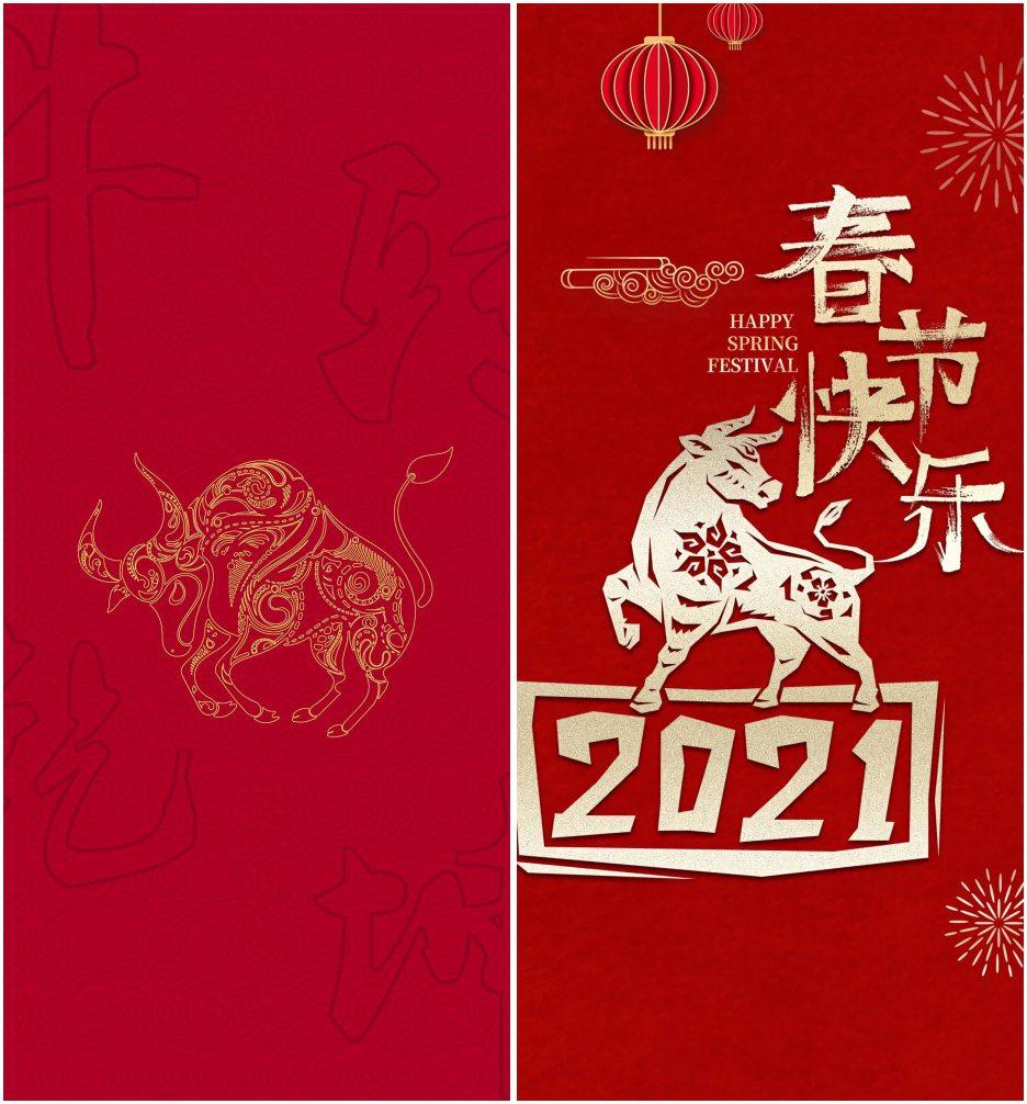2021新年牛年iPhone桌布1