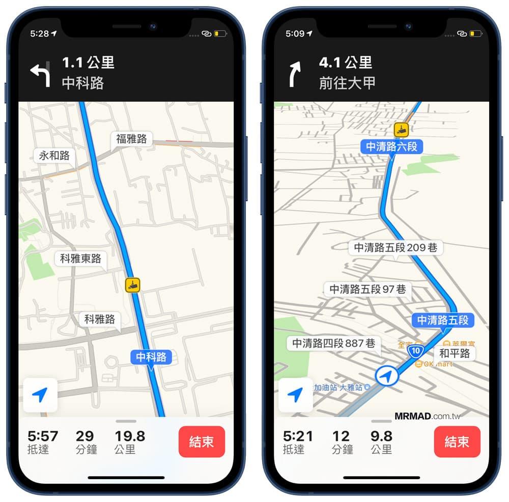 Apple Maps測速照相怎麼用?教你啟動iPhone或CarPlay測速3
