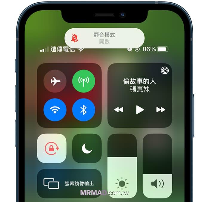 如何關閉iPhone 拍照聲音?教你7招防止發出相機聲