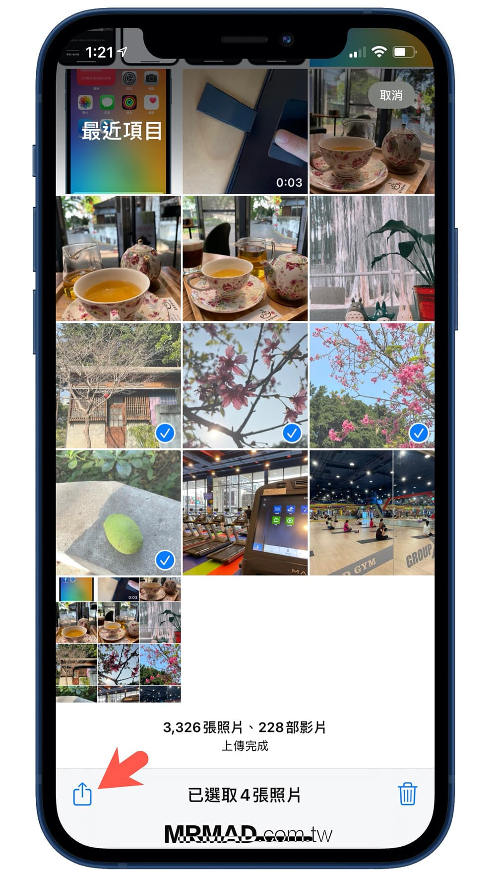 如何透過iCloud分享照片給 Android 手機1