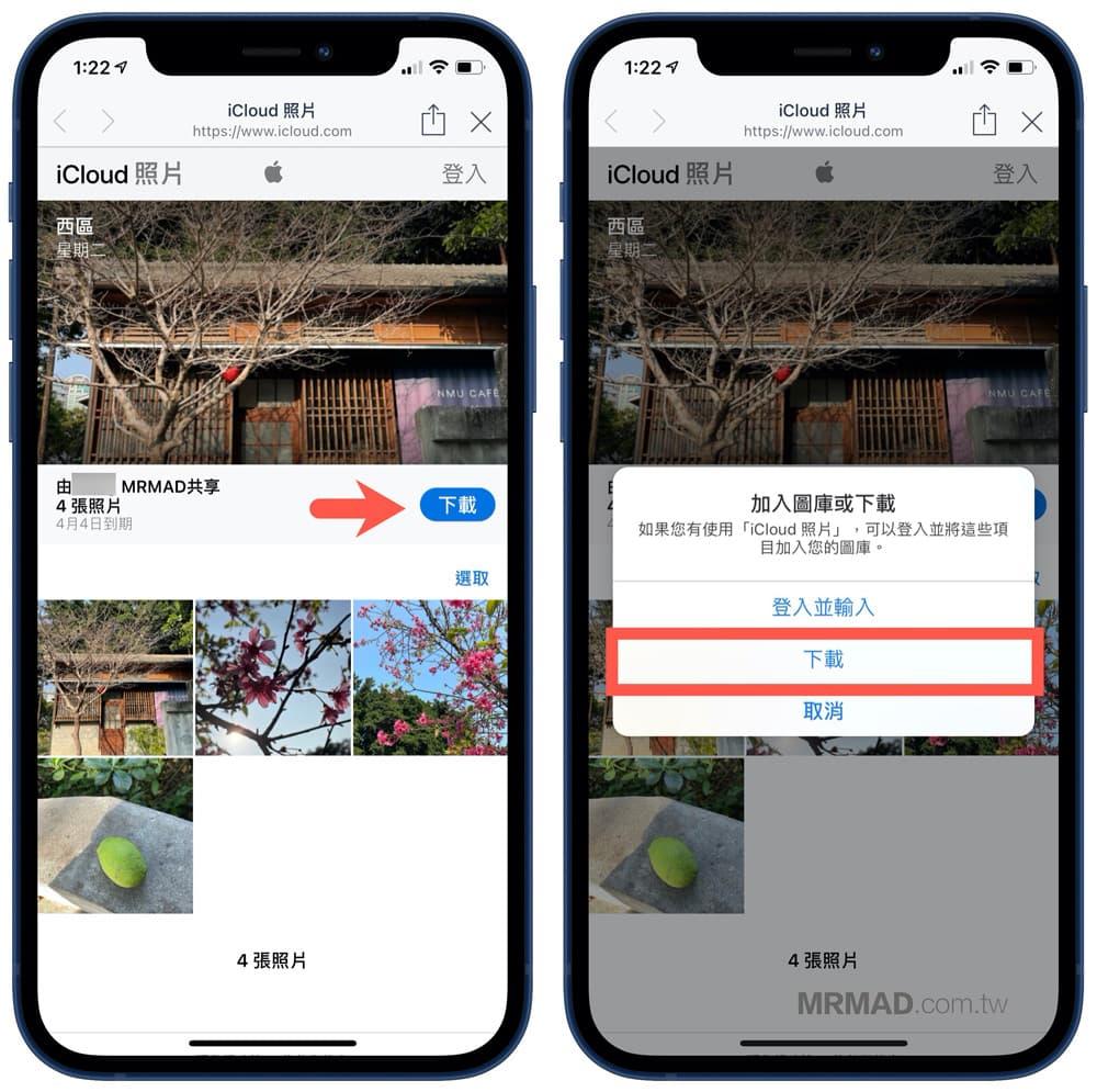 如何同步或下載 iCloud 照片技巧