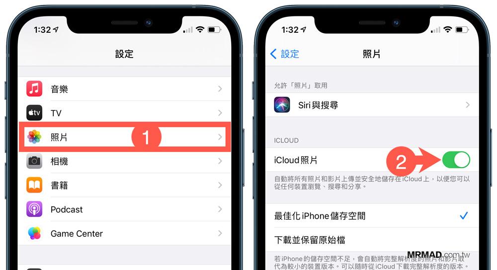 如何透過iCloud分享照片給 Android 手機4