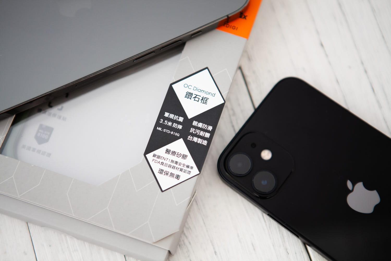 OC Diamond 鑽石框 iPhone12系列開箱