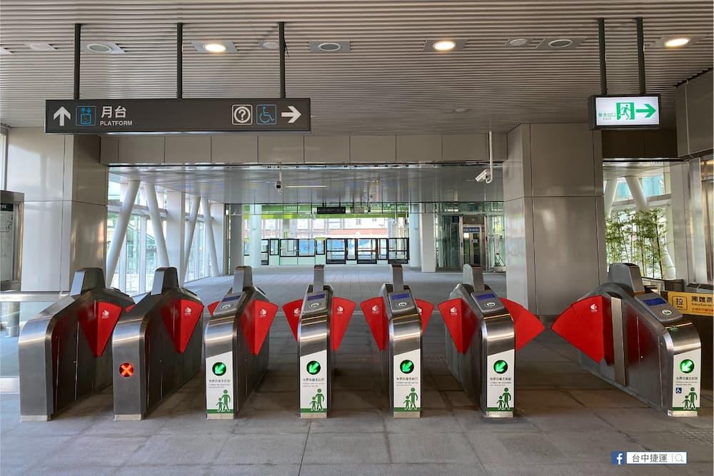 2021 台中捷運試營運資訊