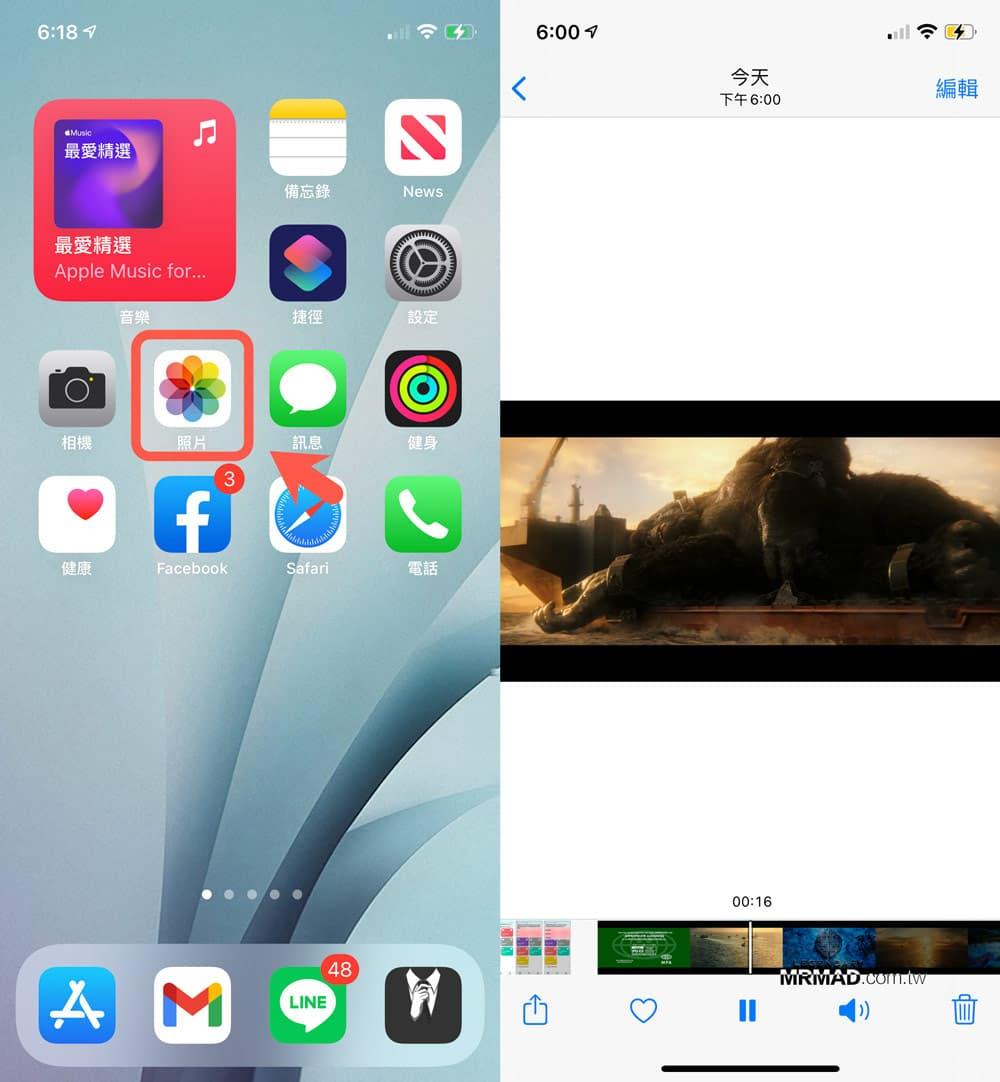 iPhone、iPad 用捷徑下載 YouTube 影片/音樂 教學4