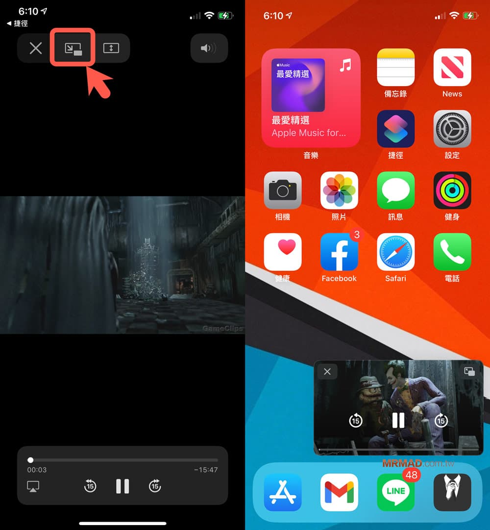 iPhone、iPad 用捷徑實現 YouTube子母畫面1