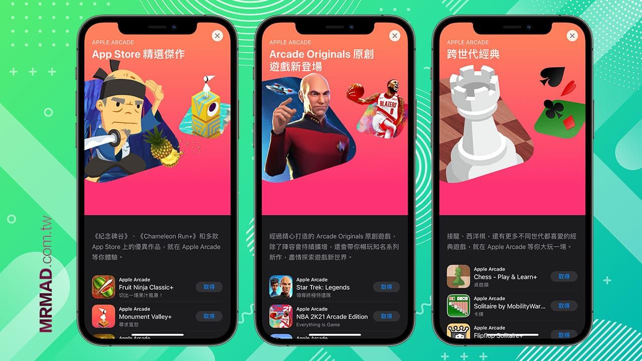 Apple Arcade 新增32款熱門遊戲,更多知名遊戲大廠加入