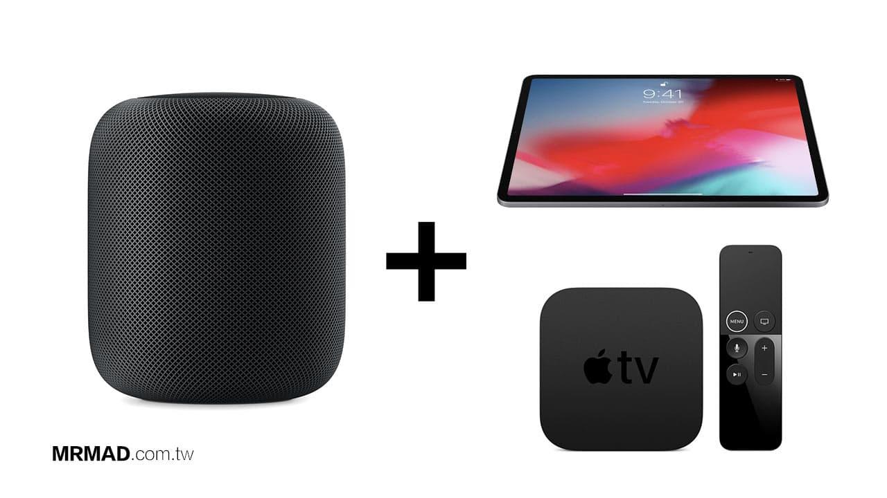 蘋果正開發兩款HomePod混合產品 將會再次翻轉生態?