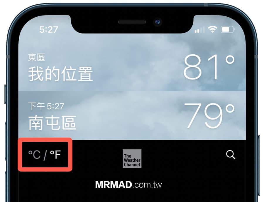 修改 iPhone 天氣華氏或攝氏教學1
