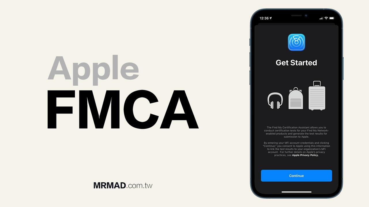 Apple推出「FMCA」尋找工具 協助第三方配件商測試