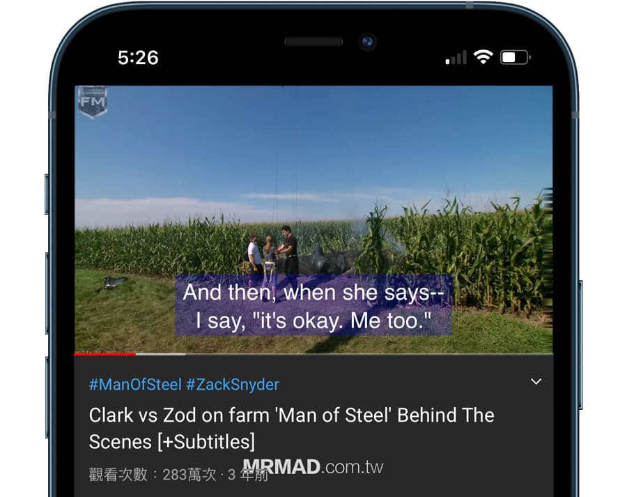 How to resize iPhone YouTube subtitles and color?  The skills you need to learn iOS