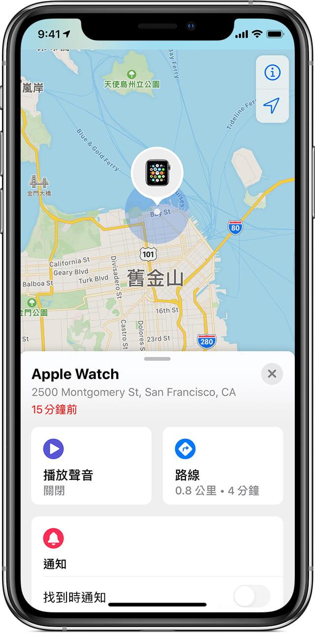 Apple Watch 手錶遺失用尋找也能找回
