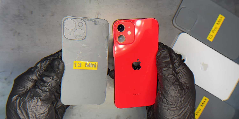 iPhone 13 CAD設計圖遭洩密,曝光外觀6大改進變化