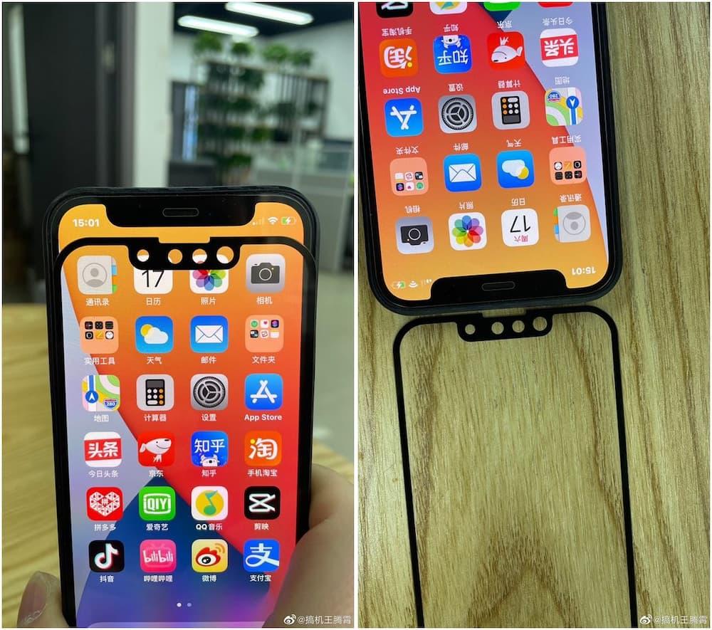 iPhone 13螢幕設計