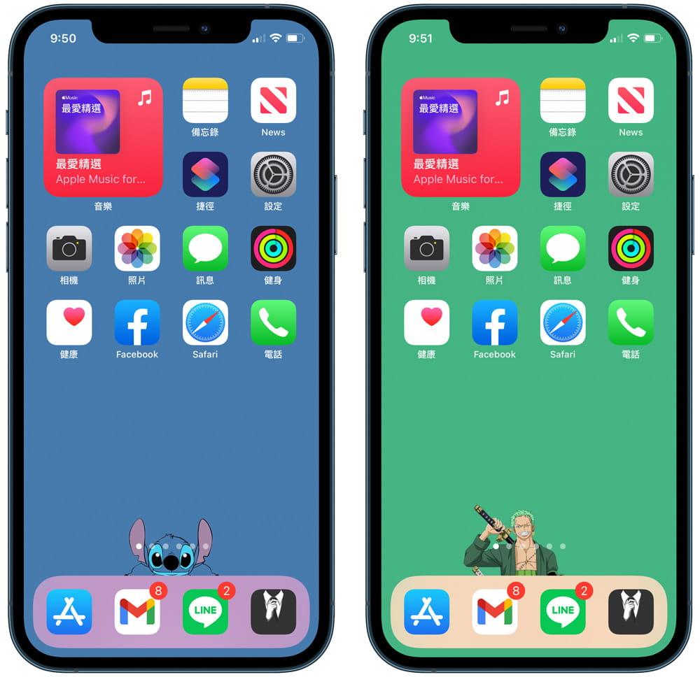 12款iPhone Dock 桌布下載4