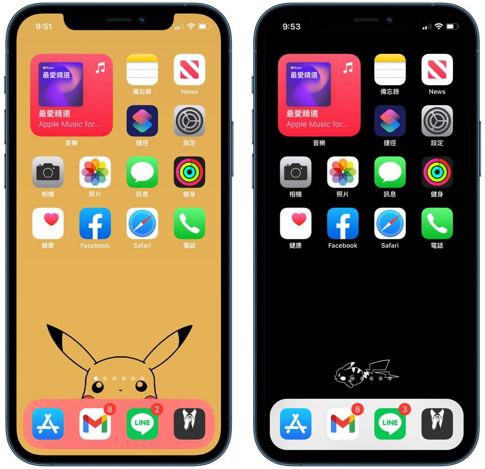 12款iPhone Dock 桌布下載3
