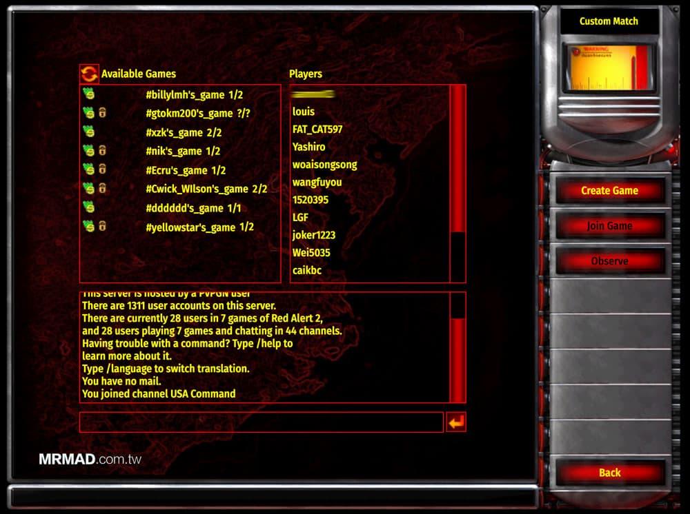 紅色警戒2網頁版遊戲教學2